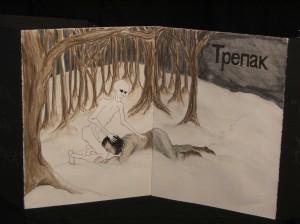 Detail - Trepak